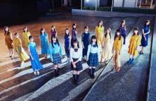 乃木坂46、通算2作目の合算シングル1位【オリコンランキング】
