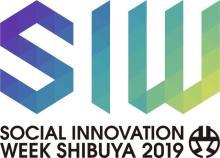 """『SOCIAL INNOVATION WEEK SHIBUYA 2019』開幕 """"新しい価値観""""で多様な未来を考える"""