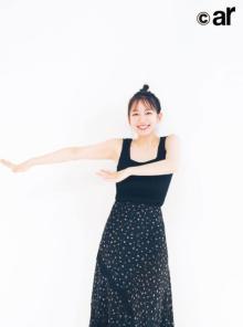 吉岡里帆、秋ファッションを華麗にまとう「脚を出すのがすごく新鮮!」