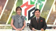 『熱闘!Mリーグ』地上波へ進出 テレ朝で日曜深夜にレギュラー放送