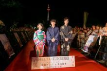 北村匠海・松坂桃李・浜辺美波、京都・東本願寺で初のアニメ映画イベント