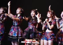 "AKB48込山榛香、21歳誕生日ライブに感激 武藤姉妹は""凱旋""に「激エモ」"
