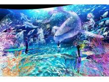 """鮮やかな光の世界!""""海のデジタルアート展""""を日本初開催"""