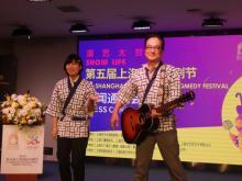 吉本新喜劇、上海国際コメディフェスティバルで上演決定 ワールドツアー上海公演