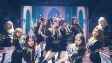IZ*ONE、新曲MVで美しすぎるヴァンパイアと化す 今夜Mステで初パフォーマンス