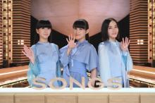 Perfume、デビュー記念日9・21『SONGS』初の1時間生放送