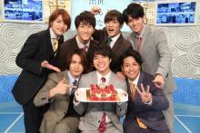 サプライズの誕生日ケーキに…重岡、桐山、藤井の反応は?