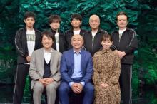 NHKでまたユニークな番組名『カバる!』 千原ジュニア「流行らないと思います」