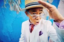 木梨憲武、57歳でソロデビュー「ジジイ、やれるだけやってみます!」 今秋EP配信リリース