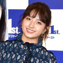"""""""二代目磯山さやか""""元AKB48・大和田南那、初写真集は「100点!」"""