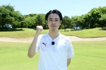成田凌の母ととんねるずの意外な縁が明らかに 『スポーツ王』サッカー対決初参戦