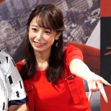 """宇垣美里、""""アニメ愛""""さく裂で米俳優と意気投合「似たような空気を感じています」"""