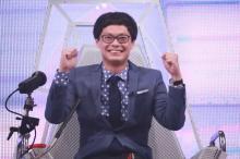 山里&蒼井の結婚会見で司会を担当した宮戸洋行、『タイムショック』出演