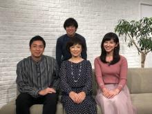 テレビ朝日入社5ヶ月の24歳・新入社員が超異例のスピードで演出デビュー