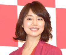 """石田ゆり子、""""ツノ""""が生える 「全然怖くない」マレフィセント姿を披露"""