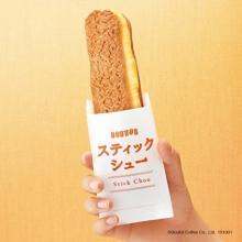 手軽なワンハンドの「スティックシュー」が新登場♡10月発売のドトール秋メニューをチェック♩