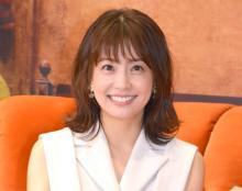 小林麻耶、夫との記念日の過ごし方ど忘れ 報道陣にお願い「流さないでください!」