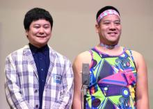 ウーマン中川&チェリー吉武がコンビ結成で『M-1』挑戦 斬新ギネスネタで漫才放棄