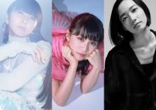 Perfume、新曲「Challenger」MV企画コンテスト開催「私たちを通してアイデアを形に」