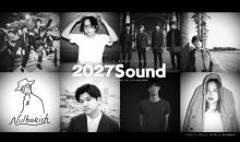 """映画『HELLO WORLD』サントラ """"2027Sound""""トレーラー公開"""