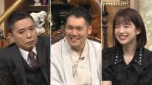 「太田松之丞」に弘中アナ再登場 松之丞のラジオに猛抗議?