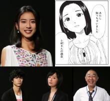 ドラマ『死役所』黒島結菜、清原翔、松本まりか、でんでんがレギュラー出演