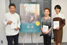宮崎あおい、是枝裕和監督の最新作『真実』で洋画吹替初挑戦「ぜい沢な時間でした」