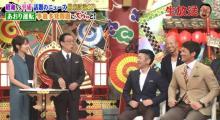 上司からのLINEスタンプはパワハラ!?昭和世代と平成世代が生放送でガチ討論!