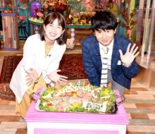 オードリー若林、弘中アナの誕生日サプライズに感激「めっちゃうれしい!」