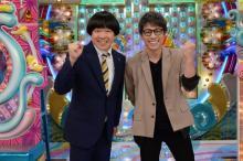 蛍原徹×田村淳で『アメトーーク!』ゴールデン3時間SP