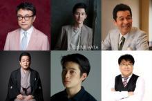【いだてん】新たな出演者16人発表 三谷幸喜、松田龍平、怒髪天の増子ら出演