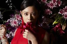 Flower中島美央、J2町田・富樫敬真と結婚 妊娠で年内引退、グループ今月解散