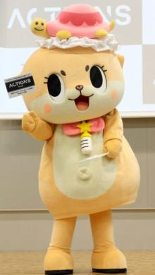 須崎市の「ちぃたん☆」使用停止申し立てが却下 「権利侵害」に当たらず