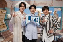 吉沢亮、10・11『LIFE!』に登場 「なつぞら」ゆかりの内村光良・中川大志と共演