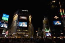 ONE OK ROCK、渋谷ビジョン13面ジャック 1回限定ツアーリハ映像OA