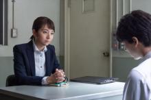 『サギデカ』店長のあのシーンに込めた制作陣の覚悟と脚本家・安達奈緒子の魅力