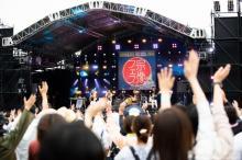 『宗像フェス』22日公演開催中止 伊藤蘭、岸谷香、MISIA、山本彩ら出演予定