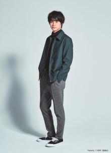 結木滉星、メンズ誌『smart』専属モデル抜てき「ファッションにこだわって成長したい」