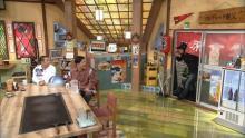 ユニコーン手島『相席食堂』に登場 『おはようコール』には奥田&川西が出演