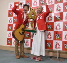 どぶろっく、KOC優勝翌日も営業「北海道に」 大反響には感謝「LINEが270件も」