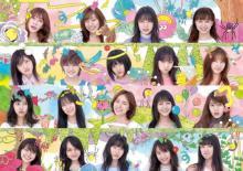 AKB48、初週売上138万枚で43作連続1位 今年度最高シングル売上を記録【オリコンランキング】