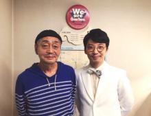 星野源、細野晴臣デビュー50周年作品で初の映画ナレーション担当「ずっと細野さんが大好き」