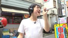 『音楽チャンプ』に新星現る!? 下北沢で発掘した中2男子に注目