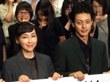 オダギリジョー&麻生久美子、『時効警察』初のトークイベントは痛み分け