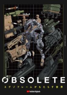 """虚淵玄の完全新作『OBSOLETE』12月YouTube配信 フルCGで描く""""2.5m""""リアルロボットアニメ"""