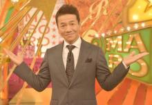 くりぃむ上田、若手時代の芸風は「ほぼ江頭さん」 コンプライアンスの緩さに感謝