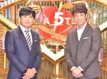 佐藤隆太、クイズ番組MC初挑戦は「4年生の娘が背中を押してくれた」 劇団ひとりとのタッグにも自信
