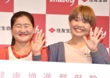 ガンバレルーヤ・よしこ、駅伝後にリバウンド ラーメン解禁で「8キロ戻った」