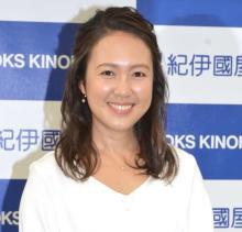 TBS高畑百合子アナ、後輩・宇垣美里の活躍喜ぶ「立ち読みしちゃいます」