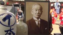 【いだてん】日本オリンピックの父、と称される嘉納治五郎の功績